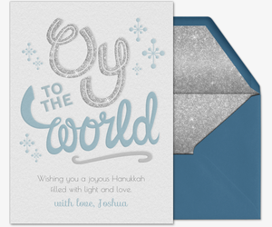 Oy To The World Invitation