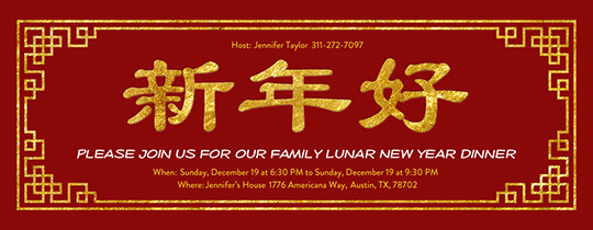 new year invite templates free - invitations free ecards and party planning ideas from evite