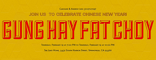 Gung Hay Fat Choy Invitation