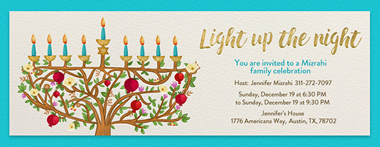 Tree of Life Menorah Invitation